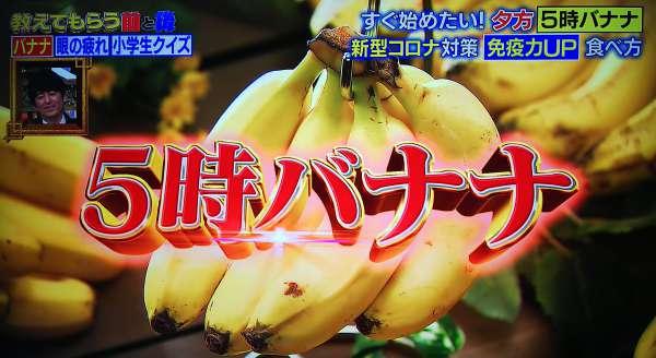バナナ 電子 ホット レンジ ジュース