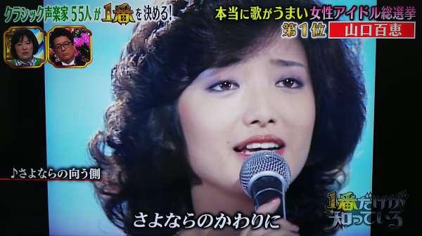 歌うまアイドル総選挙