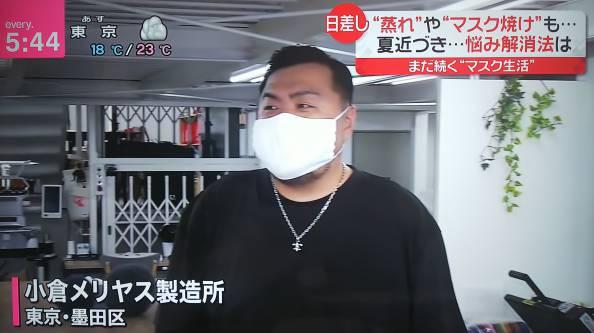 マスク 顔 でかい FaceIDマスクしてても顔認証するようになったのはなぜ?[iOS13.4.1]
